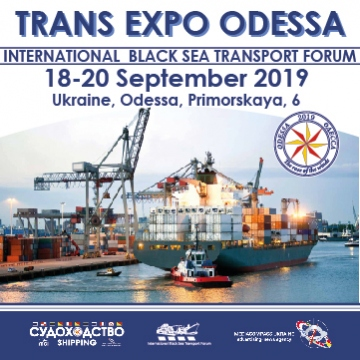 Trans Expo Odessa Forum