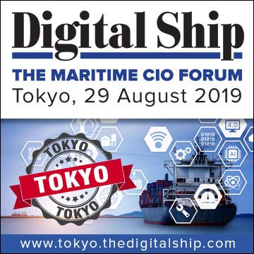 Maritime CIO Forum Tokyo