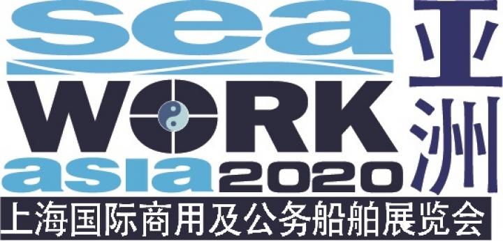 https://www.seaplant.com/files/exhibition_partner_logo/25627/SWAsia+2020.jpg