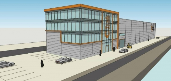 CTruk Advanced Composite Technology Centre (render image I)