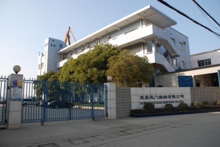 Damen Shipyards Yichang (lowres)