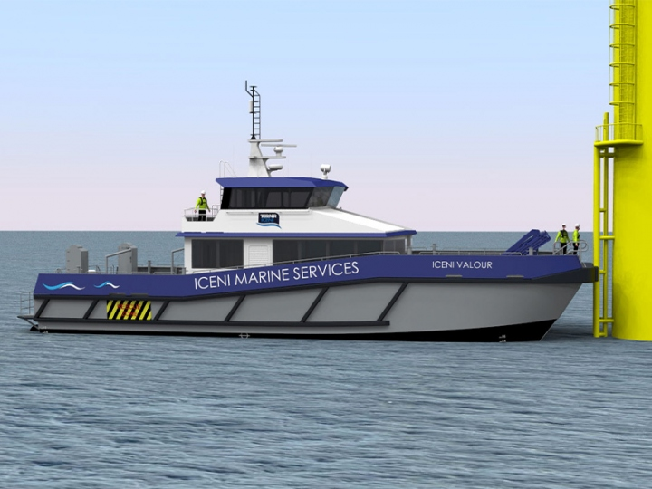 Marine Transfer Vessel