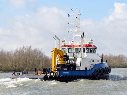 Shoalbuster Marine Vessel